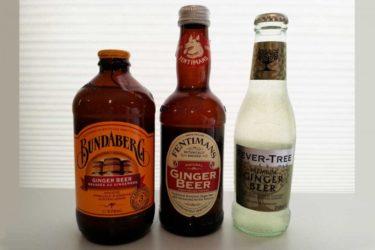 ジンジャーエールの原型、お酒に弱い人の味方ジンジャー・ビア!