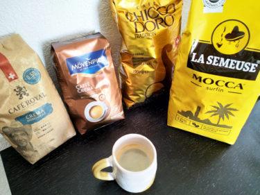 運任せのコーヒー豆ガチャから卒業したい!スイスのスーパーで見つかるおすすめコーヒー豆あれこれ