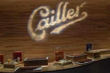 美味しいチョコレートを作る工場「Maison Cailler」