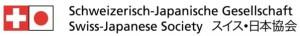 Swiss-Japan Association Logo