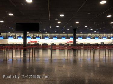 閑散とするチューリッヒ空港 スイスインターナショナルエアラインズチェックインカウンター