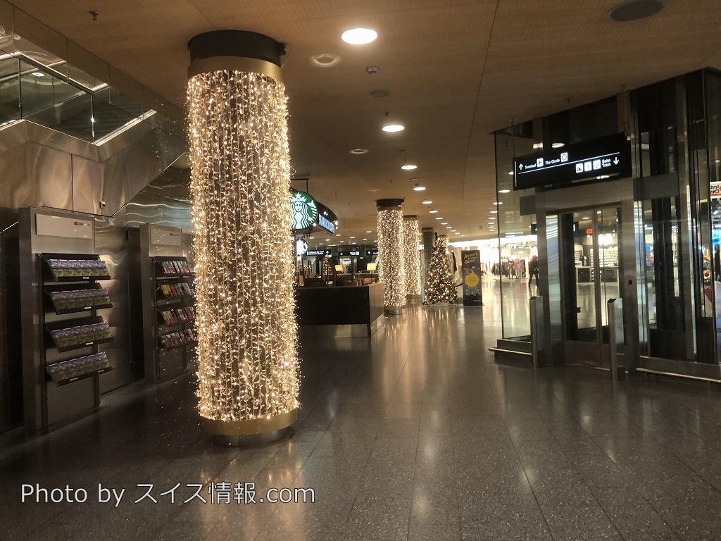 コロナ禍のチューリッヒ空港のクリスマスイルミネーション